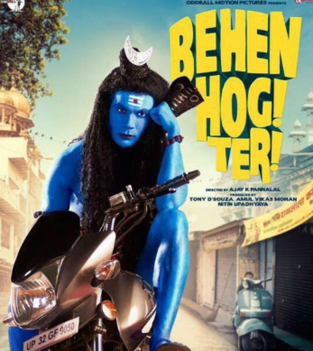 The disputed poster of Behen Hogi Teri.