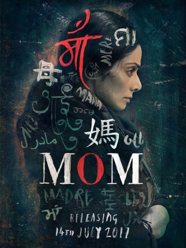 Promotional poster of <i>Mom</i>. (Picture courtesy: Twitter/ Flickmagazine)