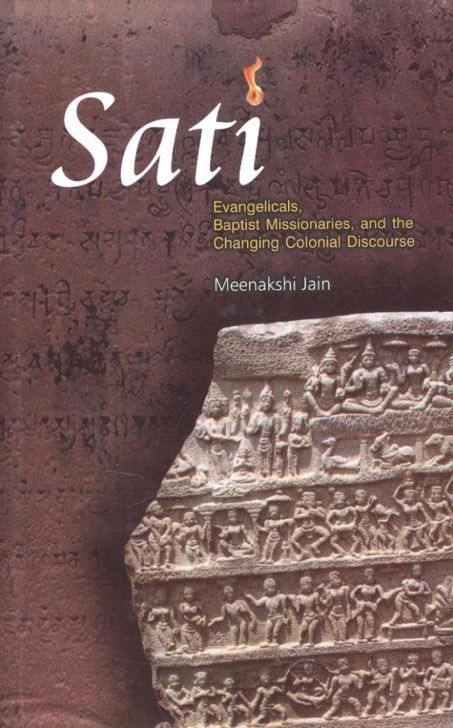 <i>Sati</i> by Meenakshi Jain