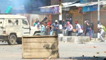 Kashmir's summer unrest of 2017.