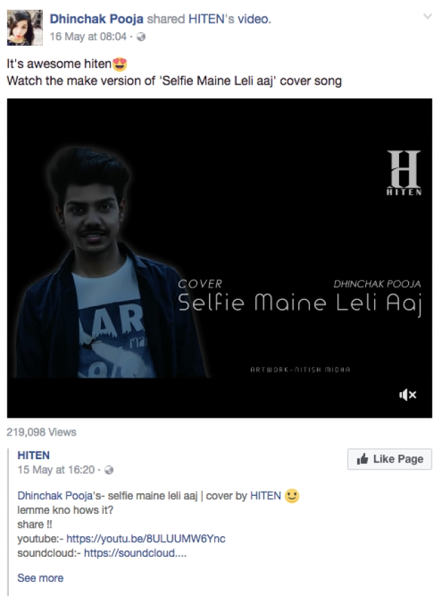 "(Photo: Facebook/<a href=""https://www.facebook.com/Dhinchakpooja/"">Dhinchak Pooja</a>)"