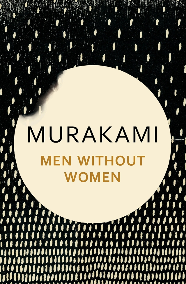 The book cover of Haruki Murakami's  <i>Men Without Women</i>.