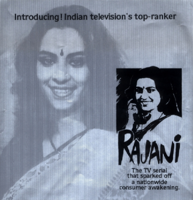 Priya Tendulkar in and as <i>Rajani, </i>directed by Basu Chatterji.