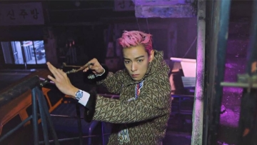 South Korean band BIGBANG's rapper T.O.P. (Picture: Twitter/ TOP_oftheTOP)