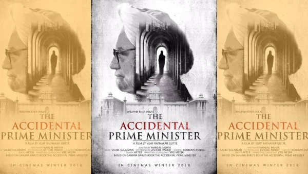 'The Accidental Prime Minister' Has More Than One Accidental Hero