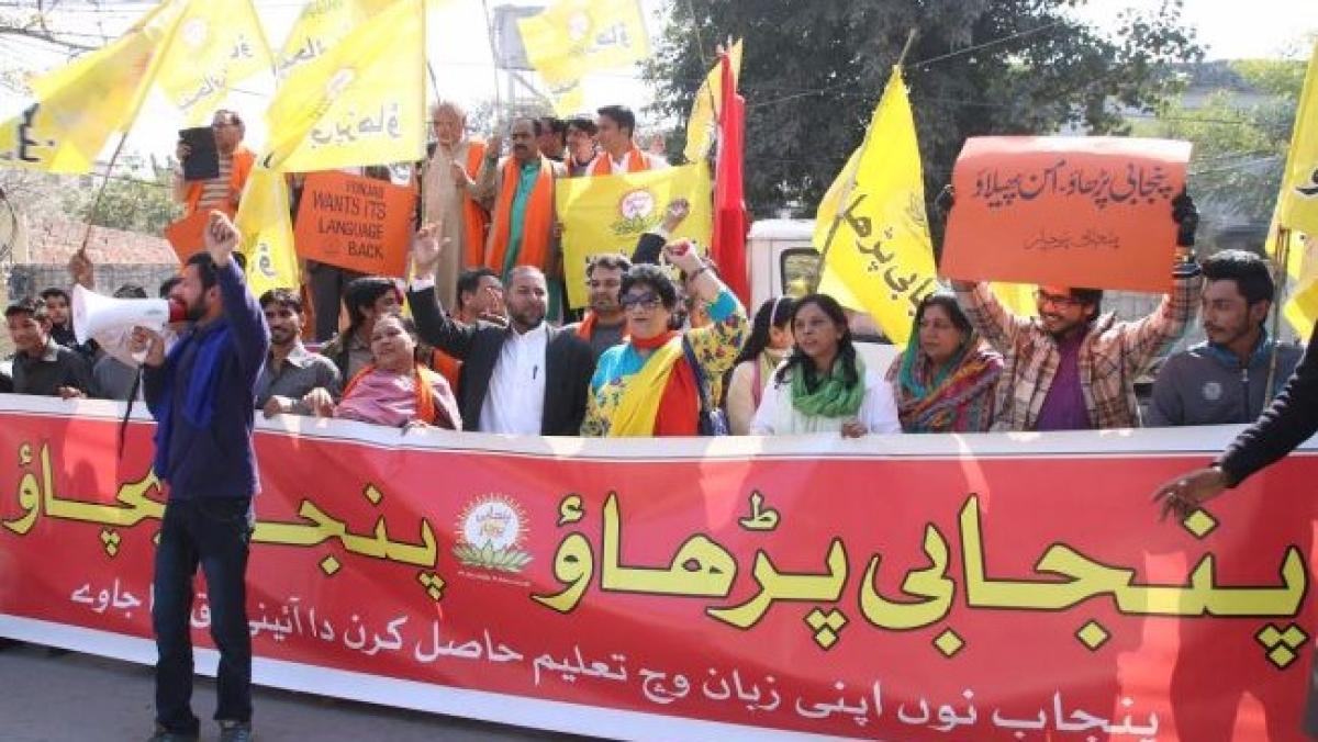 Punjabi-Speakers in Pakistan Struggle to Preserve Their