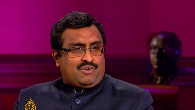 File image of the BJP General Secretary Ram Madhav.