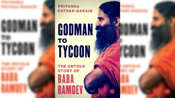 The book on Baba Ramdev.