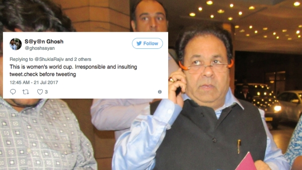 Rajeev Shukla tweeted an incorrect congratulatory message for the Indian women's cricket team.