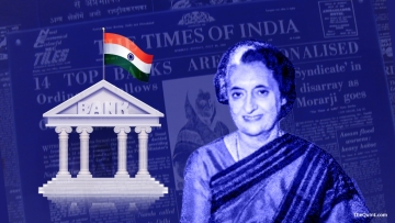 The nationalisation of 14 banks in 1969 was announced under the aegis of Indira Gandhi.