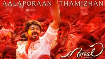 Poster of <i>Mersal.</i>