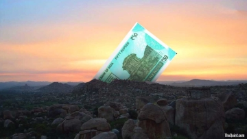 The newly issued Rs 50 note has an image of the stone chariot from Hampi.