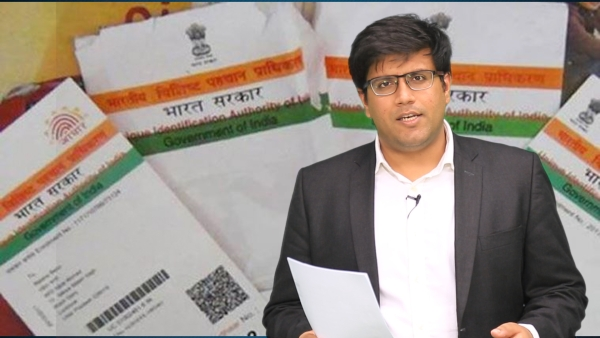 Legal Correspondent Vakasha Sachdev explains what happens next in the aadhaar case.