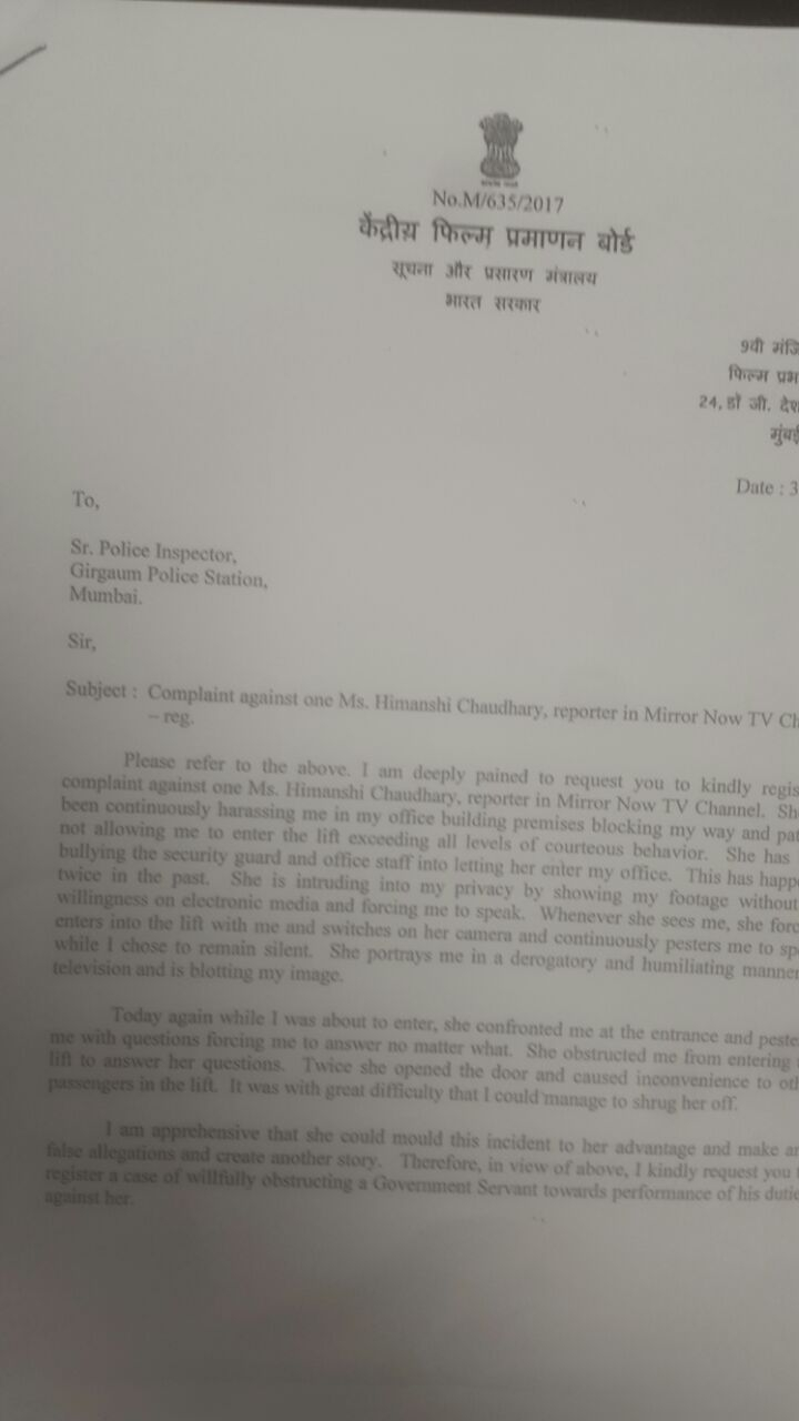 Complaint Letter Format To Mtnl. Police Complaint Letter Format Picture Ideas References Thequint 2F2017  08 2F5d58642a 99ef 4a98 Adea Station download funeral program