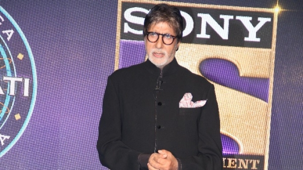 Amitabh Bachchan at the event.