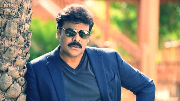 File photo of megastar Chiranjeevi.