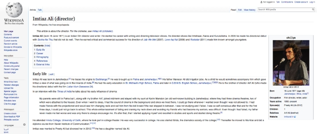 A snapshot of Imitiaz Ali's official Wikipedia page.