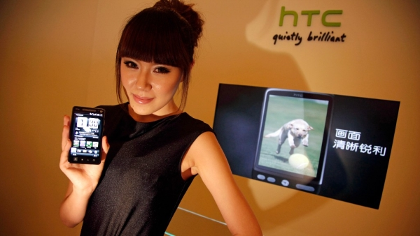 HTC and Google has partnered for various devices over the years.