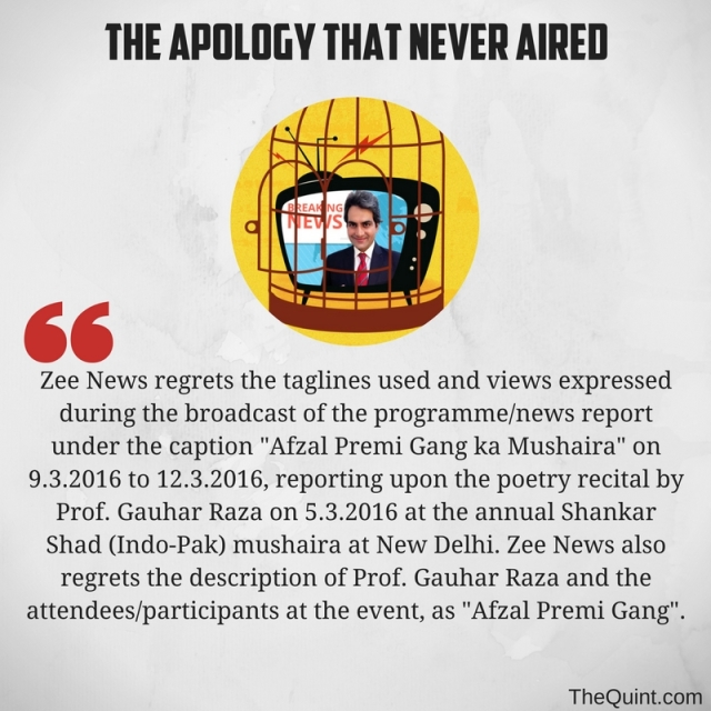 The text of the apology that the NBSA ordered. It was to be written and read out in Hindi by Zee News.