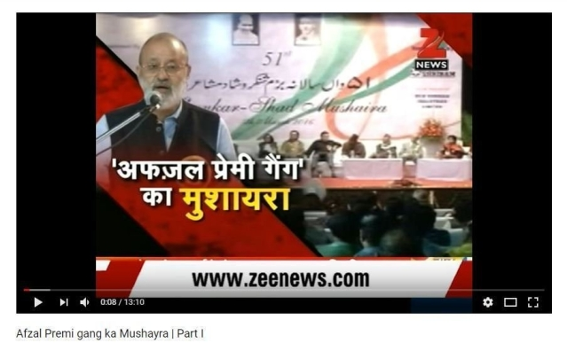 The Zee News report 'Afzal Premi Gang ka Mushaira' with a picture of Gauhar Raza above the title.