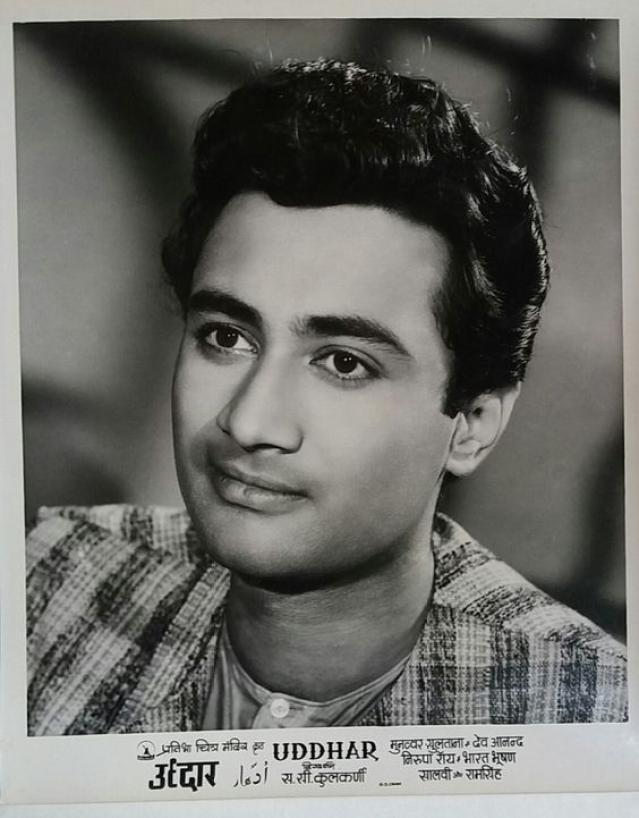 Dev Anand on the lobby card of <i>Uddhar.</i>