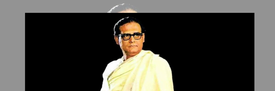 Hemant kumar bengali songs list