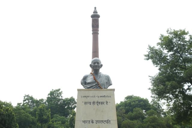 Gandhi Ashram Harijan Sewak Sangh.