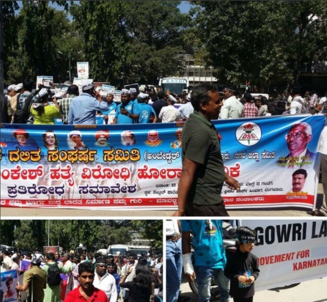 Protests in Bengaluru.