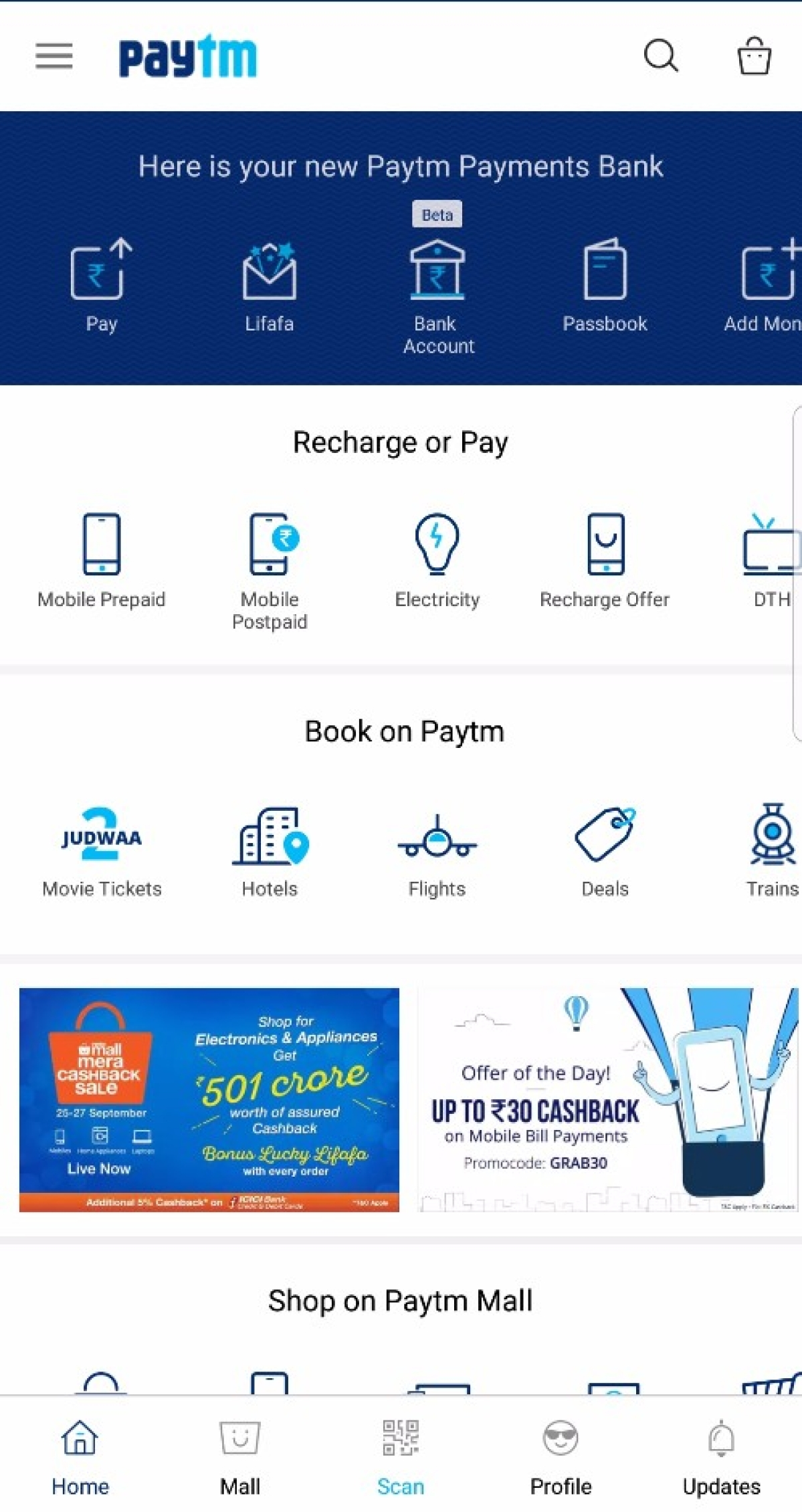The best digital payment app in India
