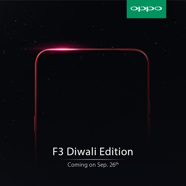 OPPO F3 Diwali Edition is not just a phone, but also a style statement (Photo: OPPO)