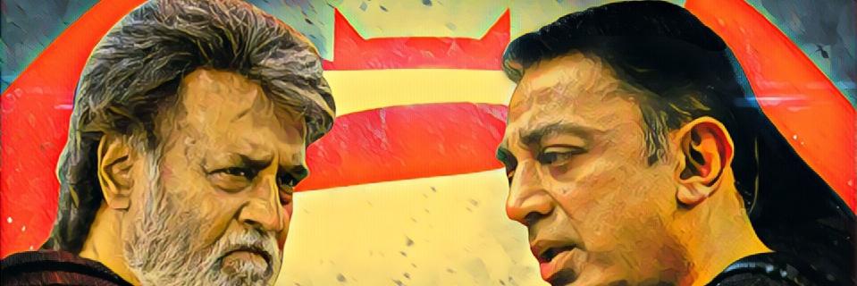 Rajinikanth vs Kamal Haasan: The Ultimate Showdown! - The Quint