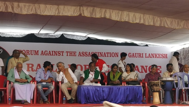 Freedom fighter H.S Doreswamy, journalist P. Sainath, activist Kavita Krishnan among the speakers at #IAmGauri conclave.