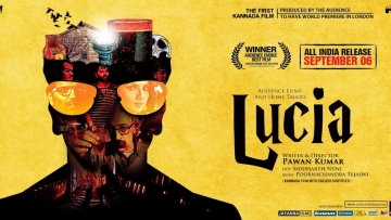Lucia was one of the first Kannada movies to be released with subtitles embedded.