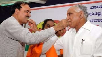 QBullet: K'taka Elections Midnight Drama; WB Panchayat Poll Result