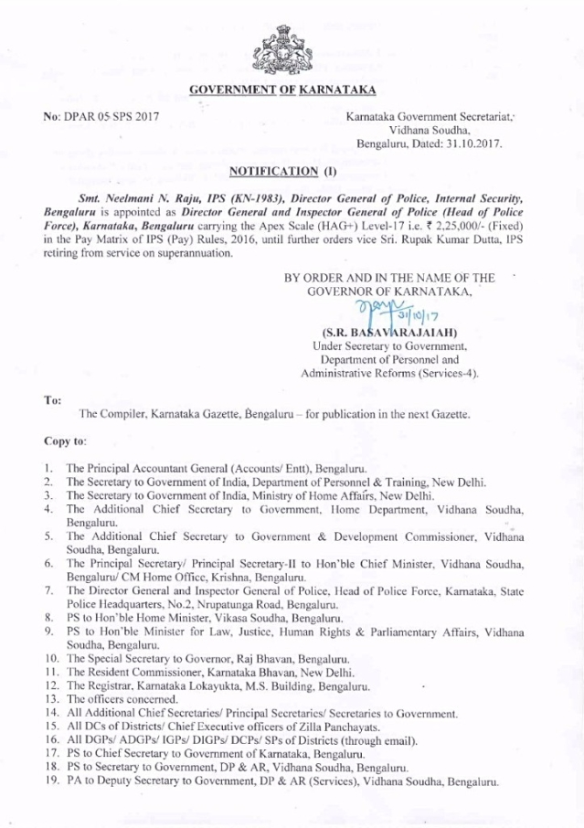 Government notification on Neelamani Raju's appointment.