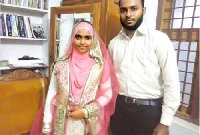 Hadiya and Shafin Jahan.