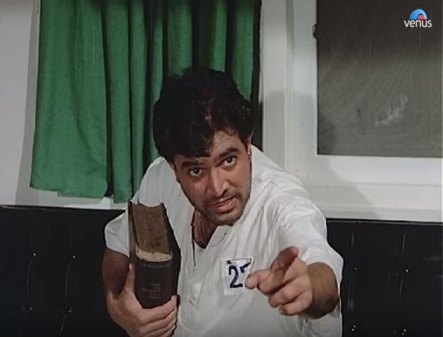 Rajesh Khanna hams it up to glory.