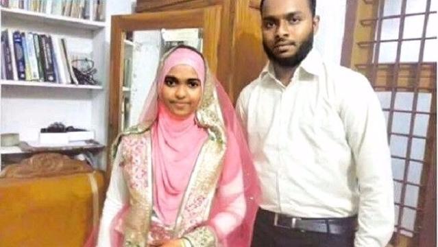Hadiya and her husband Shafin Jahan.