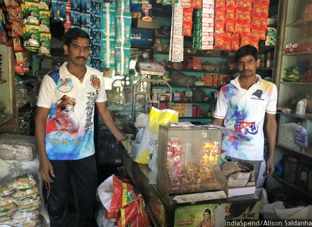 Nilesh Patil (right) runs Sadguru Krupa Stores in Kawad, currently in losses of over 50%. His joint family of nine members depend entirely on the shop's income.