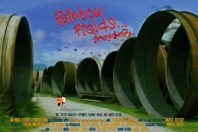 Poster of <i>Xhoixoboite Dhemalite</i> (Rainbow Fields)