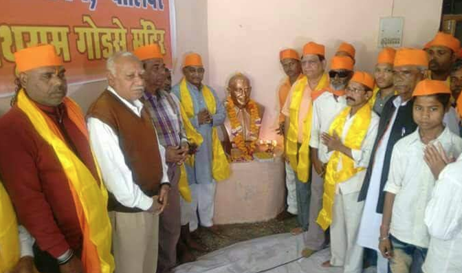 Row Over Godse Comment: Hindu Mahasabha to Install His Bust