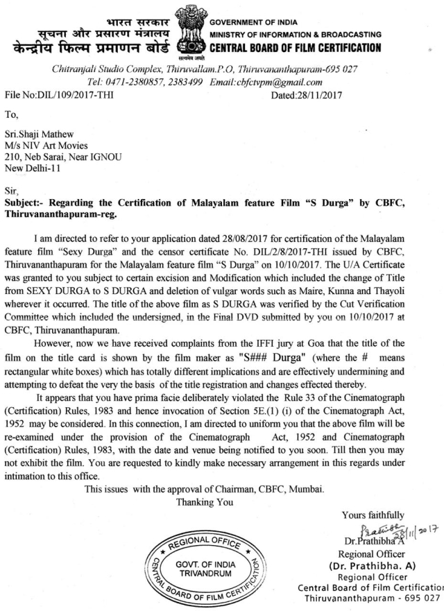 The letter from CBFC to the producer of <i>S Durga.</i>