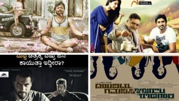 A total of 159 Kannada movies have released this year and another 27 of them are scheduled to release this December.