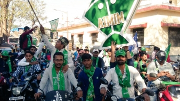 File image of AIMIM supporters.