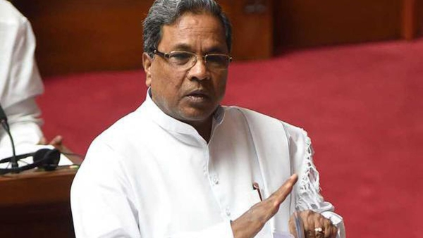 The Siddaramaiah government is aiming to implement a price cap on private school fees.