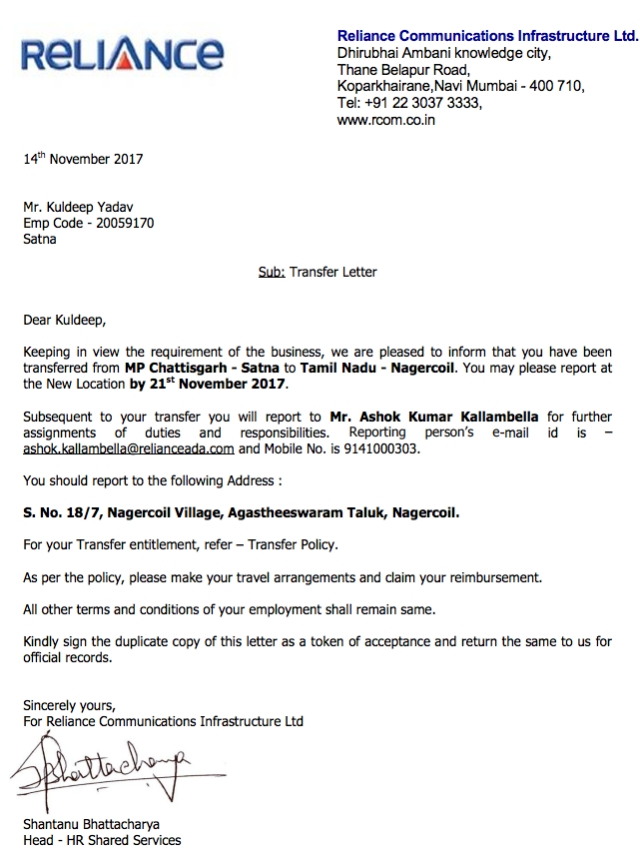 Transfer letter sent to Kuldeep Yadav on 14 November 2017.