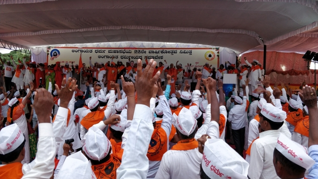 File photo of the Lingayat convention.