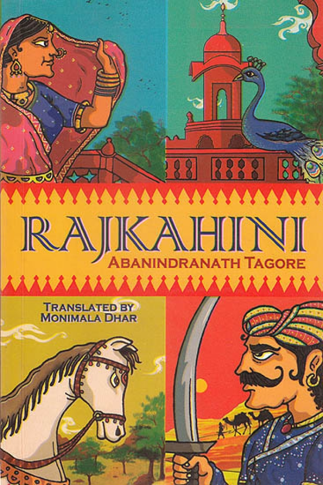 19th century Bengali literature, with books like <i>Rajkahini</i>, presented their translation of 'Padmavat' through a colonial perspective.