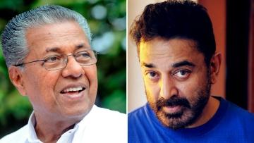 Pinarayi Vijayan (left) and Kamal Haasan (right)