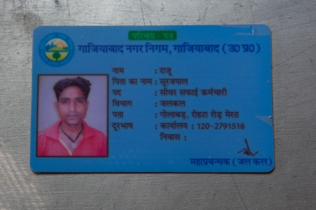 Raju's identification card issued by Ghaziabad Nagar Nigam.